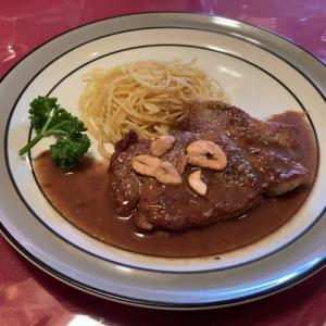藤沢市 レストランびすとろ ランチ ポークガーリックソテー 880円