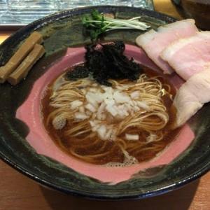 横浜市 拉麺 成 エレガントな煮干拉麺 780円
