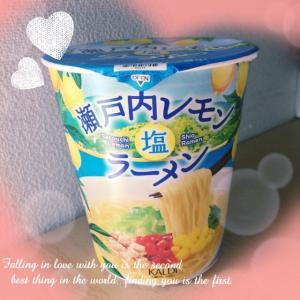 カルディの瀬戸内レモン塩ラーメン♪おつゆまで飲みほしちゃった(*´艸`)