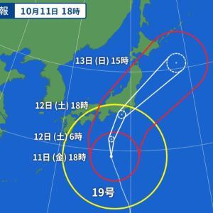 台風に備えて買い物へ=3 レジが大行列だった=3=3=3