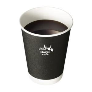いぇ〜い、タダ活最高〜(*´艸`)マチカフェコーヒー無料
