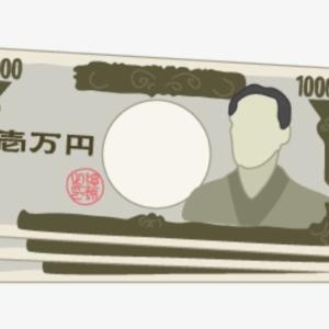 手取り10万円以下貧乏OLの10月分のお給料公開ヽ(´▽`)/