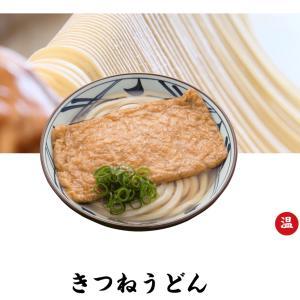 手取り10万円以下だから、簡単安くうどんになりがち(*´艸`)