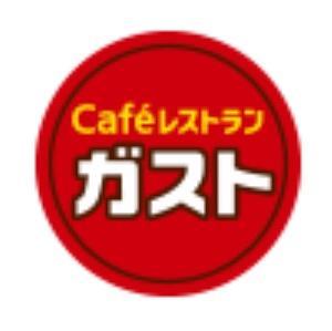 【ガスト】手取り10万円以下貧乏OL 半額でピザをテイクアウト(*´艸`)