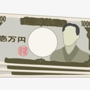 ケチすぎるOLのお給料【1月分】なんと○○円越え!嬉しいな♪