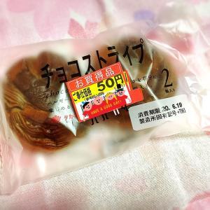 タカキベーカリーのパンが半額(*´艸`)