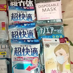 箱マスクが欲しい╰(*´︶`*)╯30%オフでお得に買おう(*´艸`)