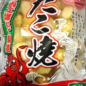 常備したい業務スーパーの冷凍たこ焼き(*´艸`)