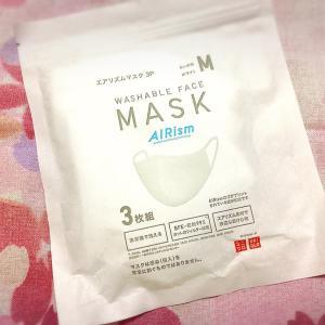 ファンデの汚れも落ちた、洗濯機で洗えるユニクロのマスク(*´艸`)