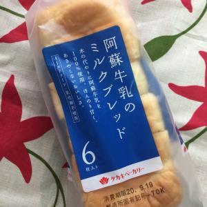 やっぱり美味しいなぁ(*´艸`)タカキベーカリーのパン♪