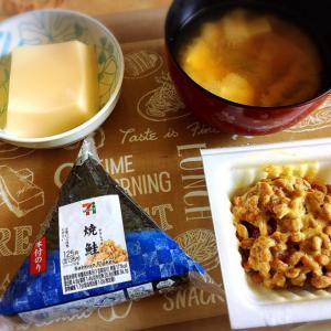 セブンイレブンアプリの50円引きクーポンで朝ごはん(*´艸`)