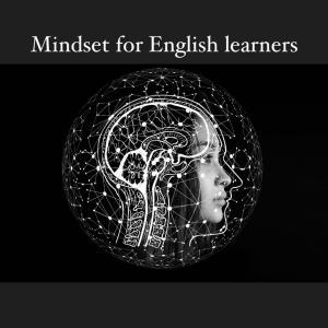 英語学習者のためのマインドセット
