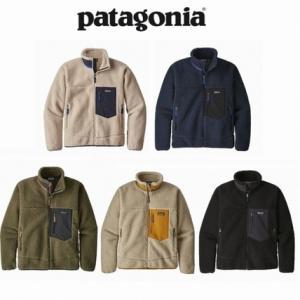 【一気に加速中】patagonia パタゴニア レトロX 今年の人気カラーご紹介します。