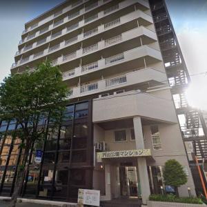 大和ハウス工業が中古マンションを無人ホテルに改修