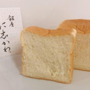 高級食パン「銀座に志しかわ」琴似に11月初旬オープン予定