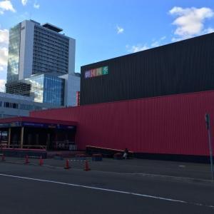 旧四季劇場、一定期間の再活用後に「大通東1丁目再開発」へ