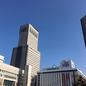 札幌駅南口再開発 新幹線札幌延伸まで約10年 駅前はどうかわる?!