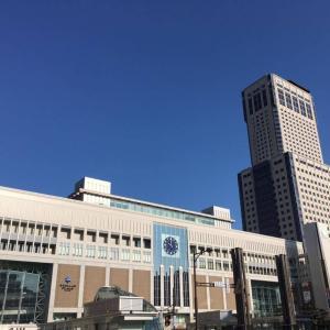 札幌市の人口増、200万人都市になる可能性は?移住への関心は全国的に増加 2020年8月現在