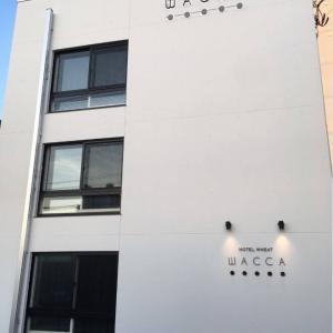 札幌でファミリーや大人数におすすめ「ホテルウィートワッカ」駐車場無料・最新プロジェクターもあり