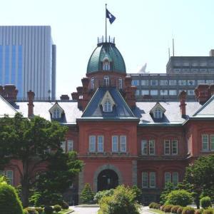 赤レンガ庁舎の改修工事再開へ