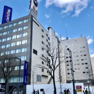 「ヒューリック札幌ビル」建て替えへ 札幌駅前通りビルの建替え相次ぐ
