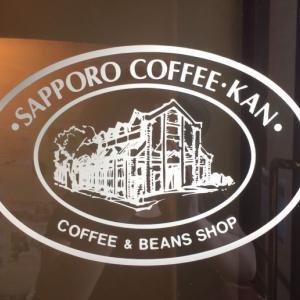 サッポロ珈琲館本店、昭和モダンのサロンスタイル