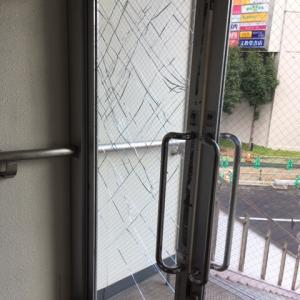 北海道胆振東部地震の「り災証明申請」は2019年8月末まで
