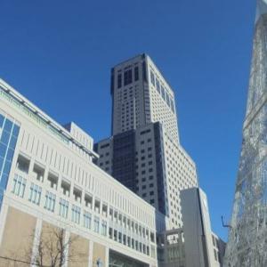 札幌駅前再開発、2029年秋を目標に建設予定