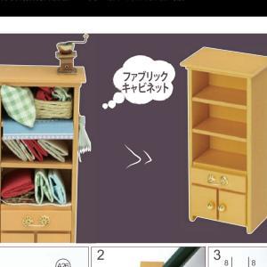 ニコニコ邸作り『DIY ハウスキット作り ②』