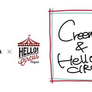 Creema×ハローサーカス Creema ショップオープンしました