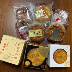 中秋月餅 横浜中華街