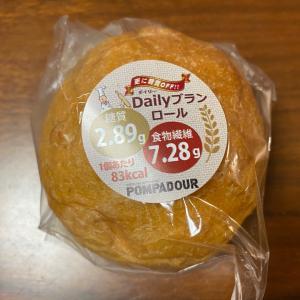 糖質カットパン ポンパドウル