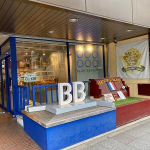 ブラフベーカリー日本大通り店 & ポケモンポスト