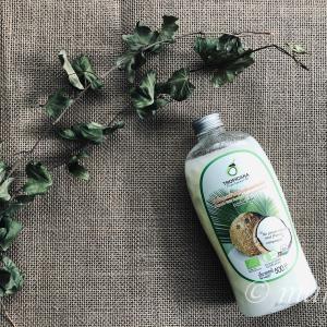 【タイのココナッツオイル】ハンディーサイズが便利なトロピカーナのヴァージンココナッツオイル(TROPICANA)