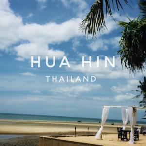 タイ・バンコクから行くホアヒン旅行 自然の中でとことんリラックス!