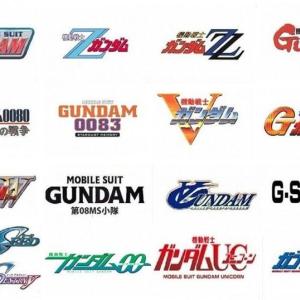 GガンダムとSDガンダムとターンエーガンダムとビルドファイター以外はガンダムのアニメ全部見たんだが