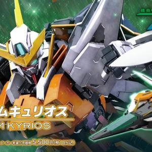 MGガンダムキュリオスが好評発売中!!