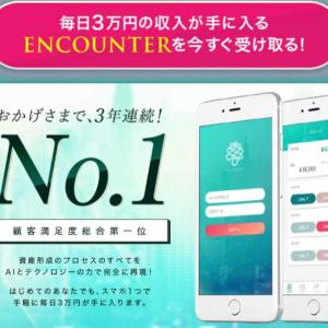 毎日3万円‼️無料モニターキャンペーン実施中‼️