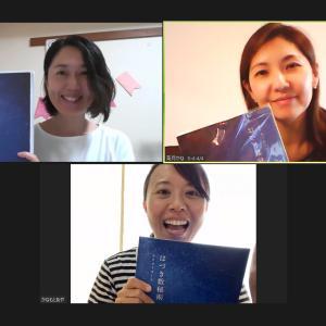 数秘を知ってスーッと楽になりました!福岡オンラインマスター初開催。