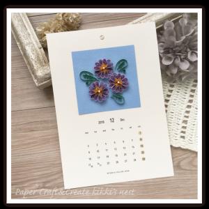 12月のボタニカルクイリング®︎・ジャパン オリジナルカレンダー