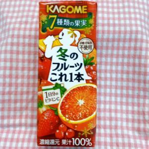 7種の果実でビタミン補給