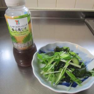 ローカロリー わかめサラダはダイエットの味方