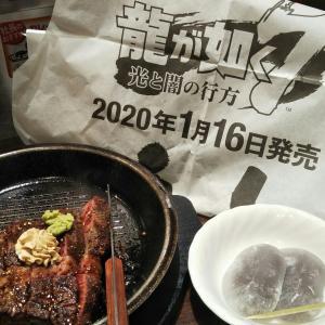 遺体の肥料より樹木葬!大阪の財政。