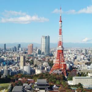 世界安全な都市ランキング、1位東京、2位シンガポール、3位大阪
