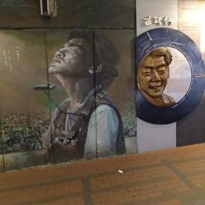 韓国 大邸・釜山 旅行記2)【動画付】大邸のまちを駆け足で回った!