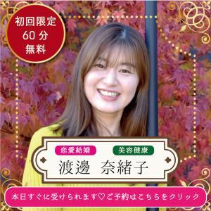 ♥【スタッフ奈緒子のブログ】変形を楽しむオーダーは具現化まっしぐら♥