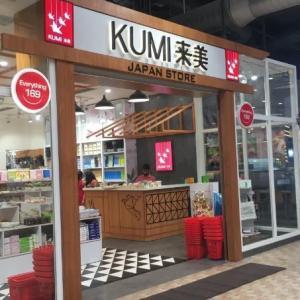 100均グッズが300円。だけど意外と便利なKUMI來美に行ってみた。