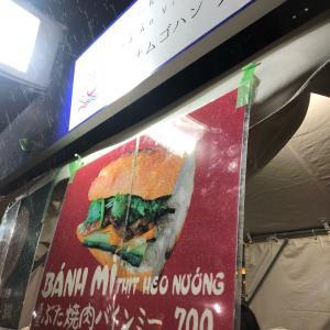 ベトナムフェスティバル in札幌