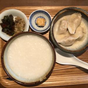 中国茶とおかゆ奥泉