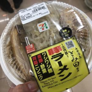 豚ラーメン とみ田 セブンイレブン